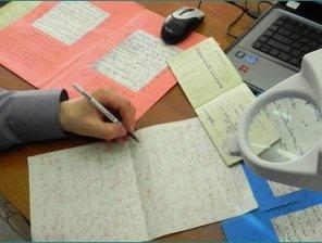 Судебная практика по почерковедческим экспертизам подписи на документах